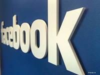 Астральные паломники в Facebook