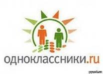 Астральный паломник в Одноклассниках